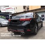 ชุดแต่งรอบคัน New Toyota Altis 2017-2018 ทรง MD