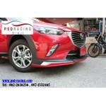 ชุดแต่ง Mazda Cx3 ทรง MDP