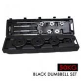50KG BLACK DUMBBELL SET ชุดบาร์เบล และดัมเบล เซท 50 Kg./ MB-11733-BLACK