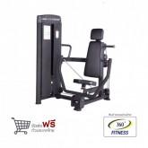 360 Ongsa Fitness Seated Chest Press Machine/BH-001