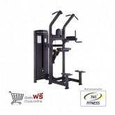 360 Ongsa Fitness Upper Limbs /BH-008