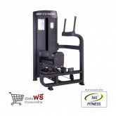 360 Ongsa Fitness Rotary Torso / BH-011
