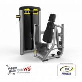 360 Ongsa Fitness Seated Chest Press Machine / BTM-001