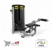 360 Ongsa Fitness Horizontal Leg Curl Machine / BTM-013A