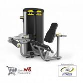 360 Ongsa Fitness Leg Extension Machine /BTM-014