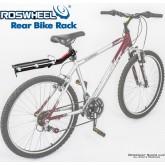 ตะแกรงหลังจักรยานอลูมิเนียม แบบปลดเร็ว roswheel rear bike rack