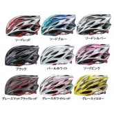 หมวกจักรยานเสือหมอบ KABUTO \quot; MS-2) 2015