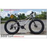 จักรยานล้อโต TOTEM HERCULES 4.0 ,24 สปีดเฟรมอลู ยาง 4.0 นิ้ว