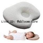 หมอนนอนเด็ก หัวทุย เมมโมรี่โฟม Memory Foam Baby Pillow Prevent Flat Head (White)