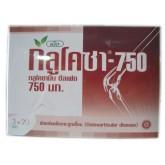 กลูโคซา GLUCOSA 750 mg ยารักษา ข้อเสื่อม กลูโคซามีน