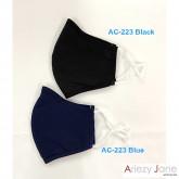 หน้ากาก ผ้าฝ้ายผสมลินนิน ทรง 3D สีดำ, สีกรมท่า 2 ชิ้น / แพ็ค AC-223