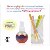 Chica Care น้ำยาทำความสะอาดฆ่าเชื้อแปรงสีฟัน