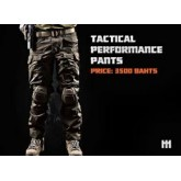 TACTICAL PERFORMANCE PANTS