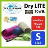 ผ้าเช็ดตัวแห้งเร็ว Sea To Summit Dry Lite Towel Antibacterial Size S