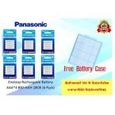 Panasonic Eneloop AAA pack 24 ก้อน 800 mAh ชาร์จ 2100 ครั้ง (AAA 6 pack) made in japan