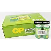 ถ่านคาร์บอนซิงค์ 14G-S2 C GP Greencell 1 กล่อง (12 แพค) ออกใบกำกับภาษีได้