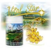 ผลิตภัณฑ์เสริมอาหาร น้ำมันรำข้าวและจมูกข้าว Vital Star ชนิดแคปซูล
