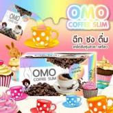 กาแฟโอโม่ OMO Coffee Slim กาแฟลดน้ำหนัก