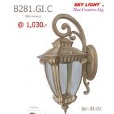 โคมไฟกิ่ง ไฟผนัง  SKY ฺB281.GI.C 086-9000-942