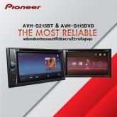 Pioneer AVH-G215bt มาใหม่ล่าสุด  จอ2din pioneer แบรนด์ญีุ่ปุ่นแต่ราคาถูกยิ่งกว่าแบรนด์จีนอีก