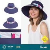 หมวกกันยูวี NAOMI สีกรมท่า