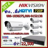 ติดตั้งกล้องวงจรปิด hikvision 4ch peoplefu Dahua เชียงใหม่ ลำพูน