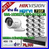 ติดตั้งกล้องวงจรปิด hikvision 16ch peoplefu Dahua เชียงใหม่ ลำพูน