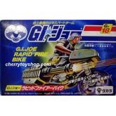 G.I.Joe - Rapid Fire Bike (R.A.M. Rapid Fire Motorcycle)