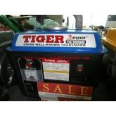 เครื่องปั่นไฟ AG-HA-950 หูหิ้ว /TIGER