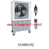 พัดลมไอน้ำ MAB06-EQ