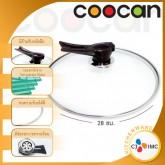 ฝากระทะ ขนาด 28 ซม. คูแคน (Coocan Frying Pan 28 cm. Lid) CJ IMC
