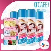 ชุดสเปรย์ฉีดผม โอแคร์ ดรายแชมพู 4 กระป๋อง (O\'Care Dry Shampoo 150ml. SET) CJ IMC