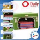 SPECIAL PRICE กล่องเก็บของอเนกประสงค์ เดลี่ลิฟวิ่งบ๊อกซ์ (Daily Living Box) CJ IMC