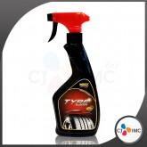 WAXY Tyre Shiner Spray 450 cc น้ำยาเคลือบเงาล้อยาง 450 ซีซี