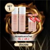 (ซื้อ 2 แถม 2 แพ็คคู่สุดคุ้ม) cn Mineral Sun Spray