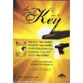 The Key เดอะคีย์(JOE VITALE)