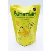 กล้วยไข่ทอดอบกรอบ กลิ่นวนิลาบัตเตอร์ (Set 4 ซอง) (by Bananian)