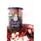 น้ำพริกคั่วคางกุ้ง [Spicy Shrimp Paste]  50 กรัม (by ซาด๊ะ  Sadah)