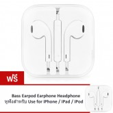 Earpod Earphone Headphone 3D Bass For iPad/iPod/iPhone 6/6 Plus/5/4 - White (ซื้อ 1 แถม 1)