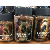 HAMAYA COFFEE BLUE MOUNTAIN NO.1 ขวด สีทอง 100 กรัม