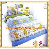 ผ้าปูที่นอน ชุดเครื่องนอน โตโต้ลายการ์ตูน หมีพูห์ Pooh - PH41