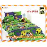 ชุดเครื่องนอน ผ้าปูที่นอนโตโต้ลายการ์ตูน เบ็นเท็น Ben10 - BU02