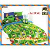 ชุดเครื่องนอน ผ้าปูที่นอนโตโต้ลายการ์ตูน เบ็นเท็น Ben10 - BU03