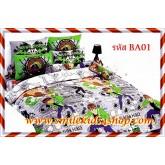 ชุดเครื่องนอน ผ้าปูที่นอนโตโต้ลายการ์ตูน เบ็นเท็น Ben10 -BA01