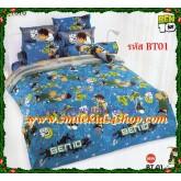ชุดเครื่องนอน ผ้าปูที่นอนโตโต้ลายการ์ตูน เบ็นเท็น Ben10-BT01