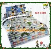 ชุดเครื่องนอน ผ้าปูที่นอนโตโต้ลายการ์ตูน เบ็นเท็น Ben10-BT02