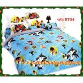 ชุดเครื่องนอน ผ้าปูที่นอนโตโต้ลายการ์ตูน เบ็นเท็น Ben10-BT04