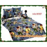 ชุดเครื่องนอน ผ้าปูที่นอนโตโต้ลายการ์ตูน เบ็นเท็น Ben10-BT07