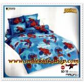 ผ้าปูที่นอน ชุดเครื่องนอน โตโต้ ลายการ์ตูน Spiderman SD15