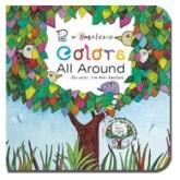 ชุด Sing  Learn :: Colors All Around ผู้แต่ง สองขา